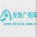 Logo da emissora Ah Radio Storytelling AM