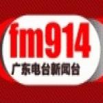 Logo da emissora Radio Efly 91.4 FM