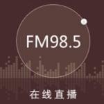 Logo da emissora Radio Foshan Colour 98.5 FM