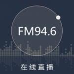 Logo da emissora Foshan Love 94.6 FM