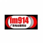 Logo da emissora Guangdong 91.4 FM