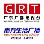 Logo da emissora Guangdong Southern Life Radio 93.6 FM