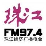 Logo da emissora Guangdong Pearl River Radio 97.4 FM