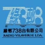 Logo da emissora Radio Vilaverde 738 AM