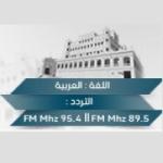 Logo da emissora Sayun Radio 95.4 FM