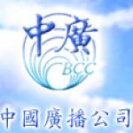 Logo da emissora BCC News
