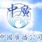 Logo da emissora BCC Pop