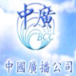 Logo da emissora BCC Wave 96 FM