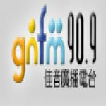 Logo da emissora Good News Classic FM