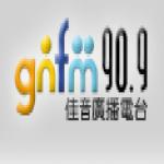 Logo da emissora Good News CCM