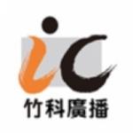 Logo da emissora IC 97.5 FM