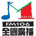 Logo da emissora M Radio 106.1 FM