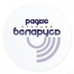 Logo da emissora Radio Belarus 96.4 FM