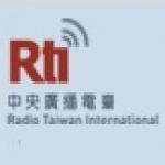 Logo da emissora RTI Asia FM