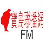 Logo da emissora Super 98.5 FM