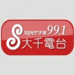 Logo da emissora Super 99.1 FM