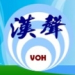 Logo da emissora Voice of Han Broadcasting 106.5 FM