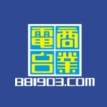 Logo da emissora Commercial Radio Hong Kong Supercharged 88.1 FM