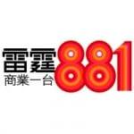 Logo da emissora Radio Lei Ting 88.1 FM