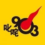 Logo da emissora Radio Chi Zha 90.3 FM