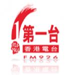 Logo da emissora Radio RTHK 92.6 FM