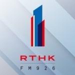 Logo da emissora RTHK Radio 1 92.6 FM