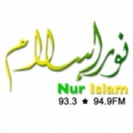 Logo da emissora Radio Nurislam 93.3 FM