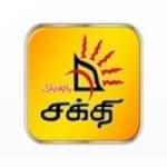 Logo da emissora Radio FM Shakthi 105.1