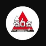 Logo da emissora Radio FM Sirasa 106.5