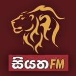 Logo da emissora Siyatha FM
