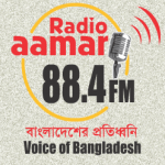 Logo da emissora Radio Aamar 101.0 FM