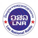 Logo da emissora Lao National Radio 103.7 FM