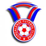 Logo da emissora Rádio Gonçalense