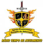 Logo da emissora Rádio Tempo De Avivamento