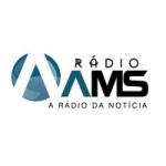 Logo da emissora Rádio Da Notícia