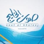Logo da emissora Radio Sout Al Khaleej