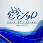 Logo da emissora Radio Sout Al Khaleej 99.0 FM