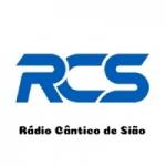 Logo da emissora Rádio Cântico De Sião