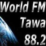 Logo da emissora World 88.5 FM