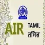 Logo da emissora Air Tamil