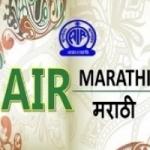 Logo da emissora Air Marathi 11090 SW