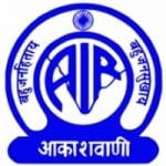 Logo da emissora All India North Eastern Service 100.1 FM