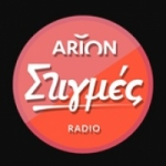 Logo da emissora Arion Stigmes