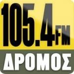 Logo da emissora Radio Dromos 105.4 FM