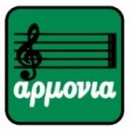 Logo da emissora Radio Armonia Athens
