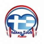 Logo da emissora Radio Lakka Souli