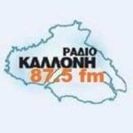 Logo da emissora Radio Kalloni 87.5 FM