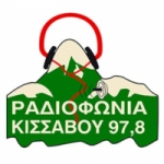 Logo da emissora Rádio Kissavos 97.8