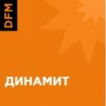 Logo da emissora Radio DFM Dynamite