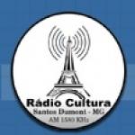 Logo da emissora Rádio Cultura 1580 AM